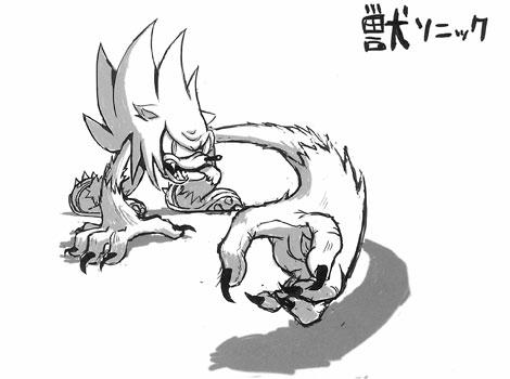 Sonic Concept Art Unleashed_Blog_Concept_8