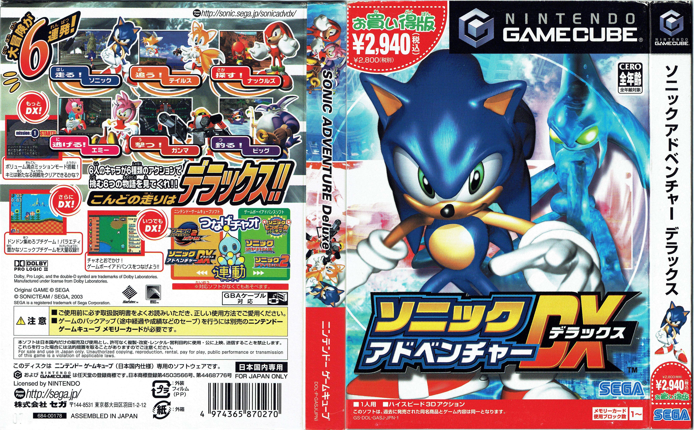 File Sonicadventuredx Gcjp Okaidokuban Box Jpg Sonic Retro