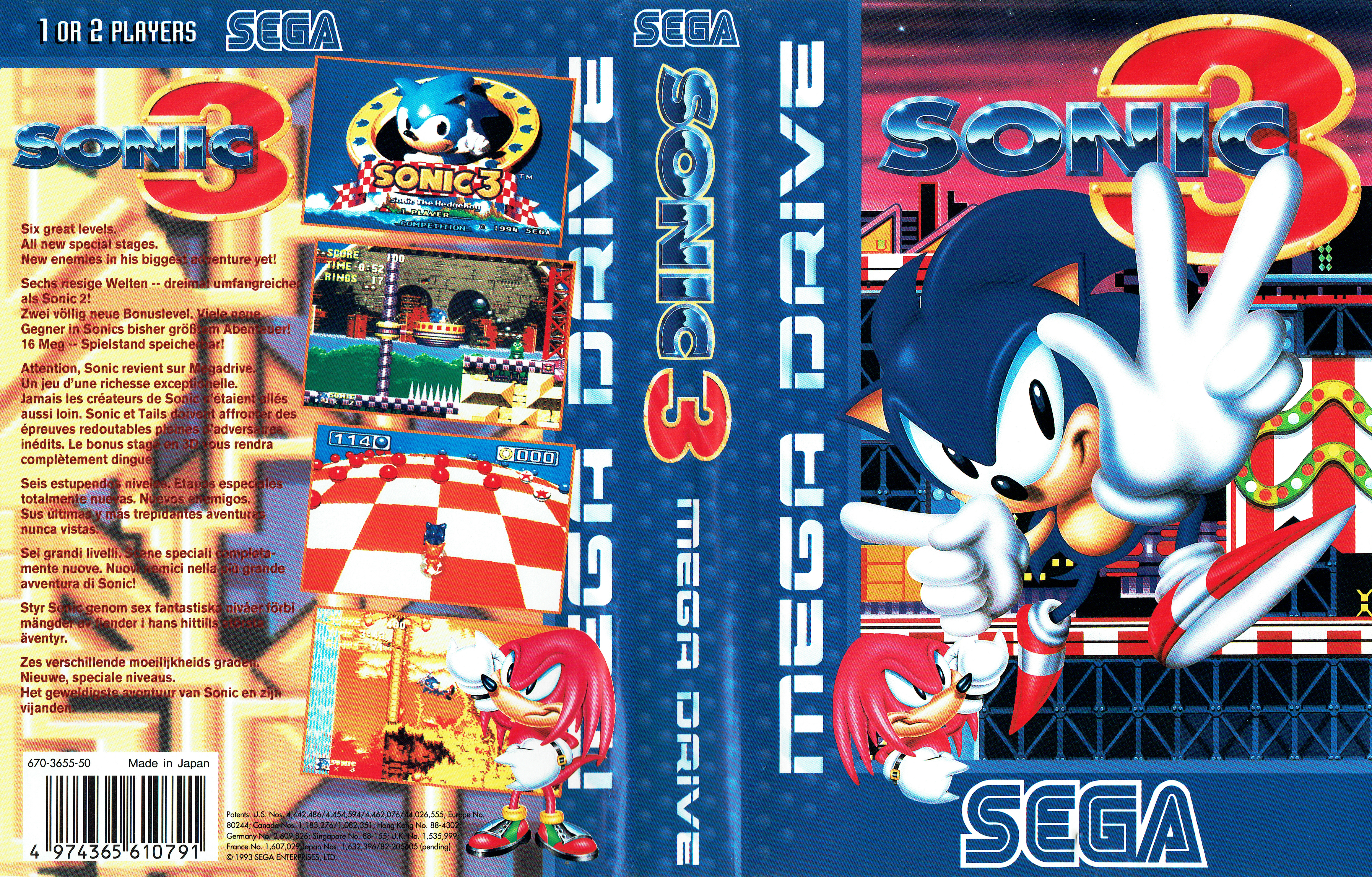 The influence of Sonic box art