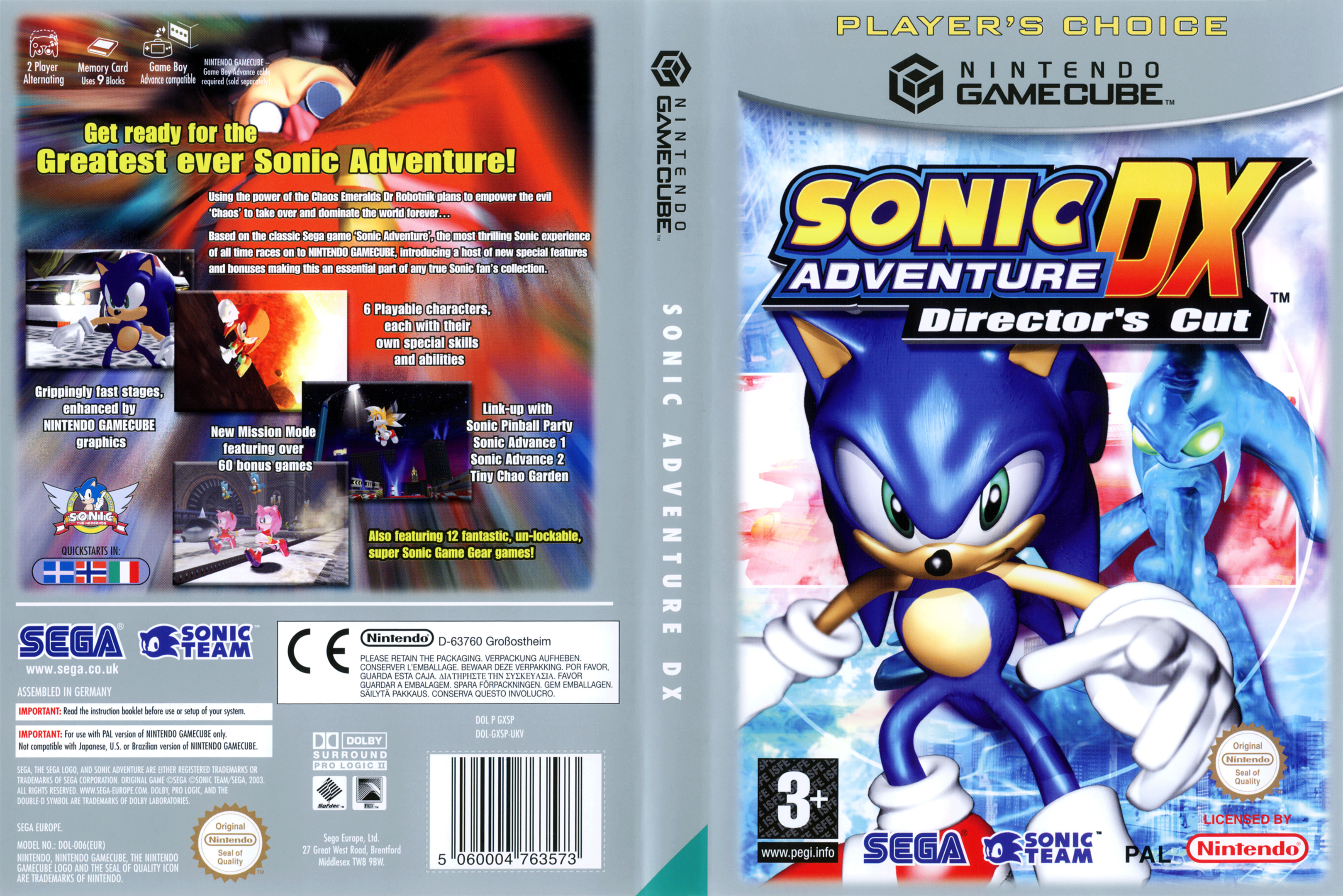 sonic the hedgehog gamecube edition