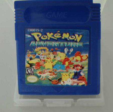File:PokemonJade Cart03.jpg