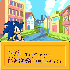 http://info.sonicretro.org/images/e/ed/Sonic-jump-story.png