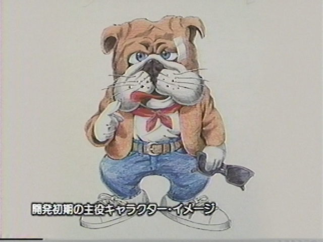 http://info.sonicretro.org/images/e/ef/S1concept-BULLDOG.png