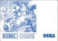 SonicChaos SMS AU manual pagebypage.pdf