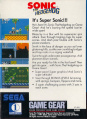 Sonic1gg-box-us-back.jpg