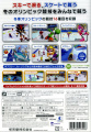 WinterGames Wii Jap back cover.jpg