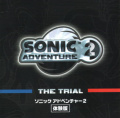SonicAdventure2trial cover.jpg