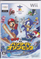 WinterGames Wii Jap front cover.jpg