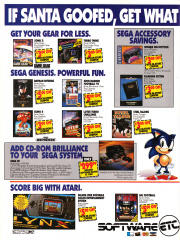 S2 ElectronicGamingMonthly Issue42 January1993 Page10.jpg