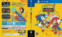 Sonic Mania Plus JP Box Cover.jpg