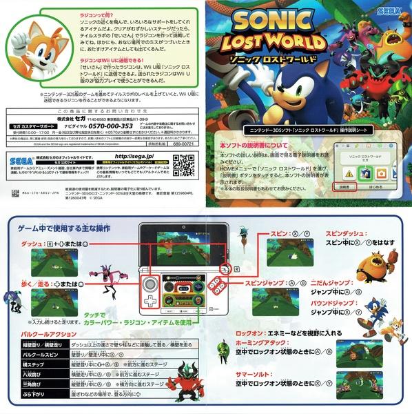 Nintendo 3ds-repair-manual.