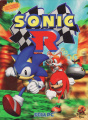 SonicR PC EU Box Front.jpg