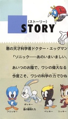 Sonic1 MD JP manual.pdf