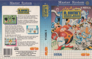 Mean Bean Machine MS (Tectoy).jpg
