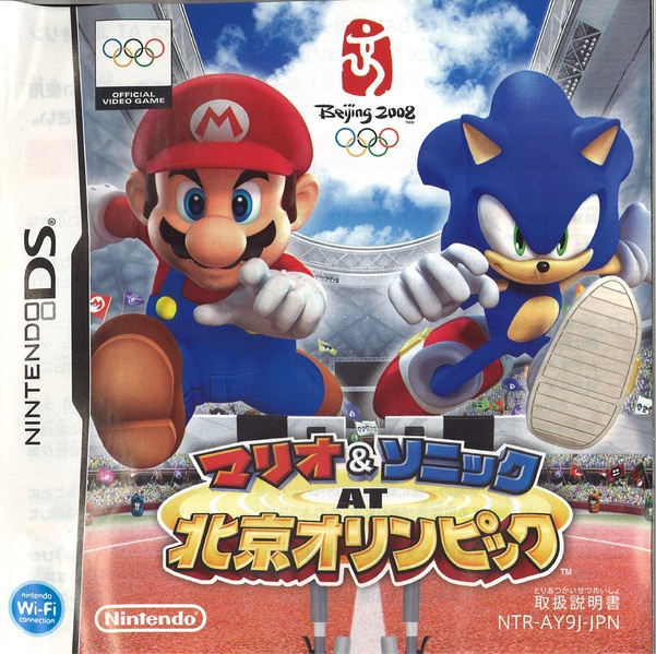 File:Mario & Sonic At The Olympic Games Nintendo DS JP Manual.pdf