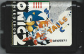 Sonic2 MD KR cart.jpg