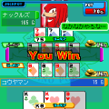 Sonic-poker-game3.png