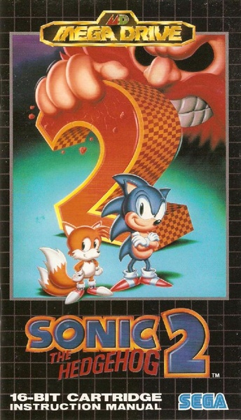 File:Sonic2 MD AS manual.pdf