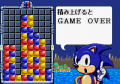 SegaSonic Bros Gameplay Screen 12.png