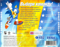 Heroes pc ru backcover.jpg