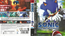 Sonic06 PS3 AS cover.jpg