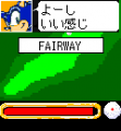 Sonic-golf-06.png