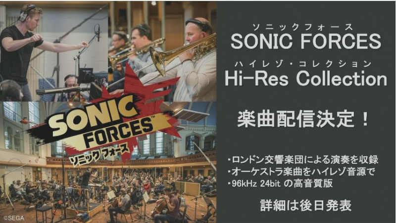 File:SonicForcesHi-ResCollection.jpg
