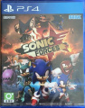 SonicForces PS4 TW cover.jpg