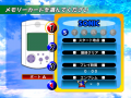 SADX GCN preview file select.png