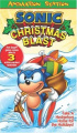 SonicChristmasBlast VHS US Box AnimationStation.jpg