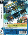SonicRiders GC JP Box Back.jpg