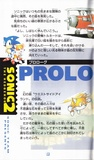 Sonic2 MD JP manual.pdf