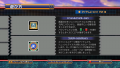 Sonic4Episode2 PC HowToPlayJP Items3.png