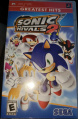 SonicRivals2 PSP US gh cover.jpg