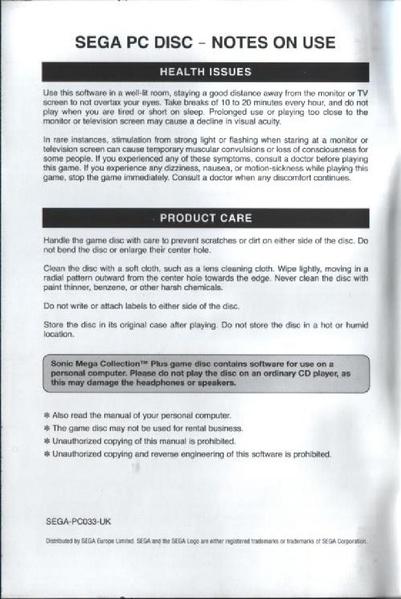 the surge pc manual pdf