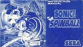 SonicSpinball MD AU regular manual split pages.pdf