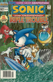 SonicTripleTrouble Comic US.jpg