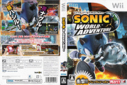 Unleashed box wii jp.jpg