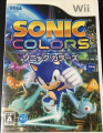 SonicColours Wii JP cover.jpg
