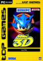 Sonic 3D PC PT Box TopGames.jpg