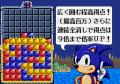 SegaSonic Bros Gameplay Screen 11.png