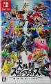 SSBU Switch JP cover.jpg