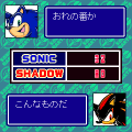 Sonic-darts-game2.png