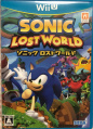 Sonic Lost World JP Box art.png