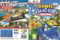 Allstars racing PC EU cover.jpg
