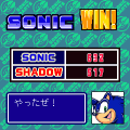 Sonic-darts-game3.png