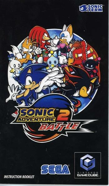 nintendo gamecube sonic adventure 2 battle