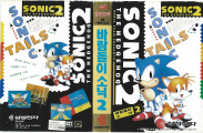 Sonic2 MD KR cover.jpg