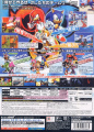 Heroes pc jp back cover.jpg