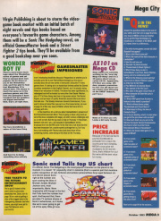 S2 Mega Issue13 October1993 Page009.jpg